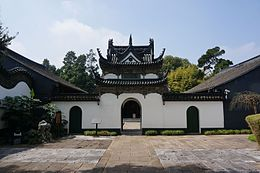 Songjiang Mosque 22 2015-03.jpg