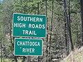 SouthernHighroadsTrail.jpg