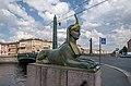 Spynx at Egipetsky Bridge in SPB.jpg