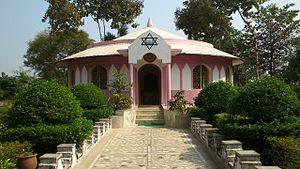 Kalahandi district - Sri Aurobindo Kendra, Dharamgarh, Kalahandi