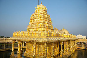 Golden Temple, Sripuram - Image: Sripuram Temple Full View