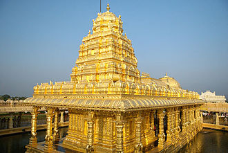 "Vellore - ""Srilakshmi Golden Temple surrounded by Water"