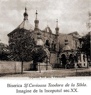 Forced conversion - Image: St. Teodora de la Sihla Church, Chişinău