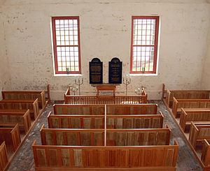 St. Martin's Episcopal Church (Showell, Maryland) - Church interior