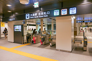 metro station in Sapporo, Hokkaido, Japan