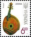 Stamp 2011 Bandura.jpg