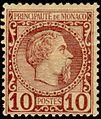 Stamp Charles III 10.jpg
