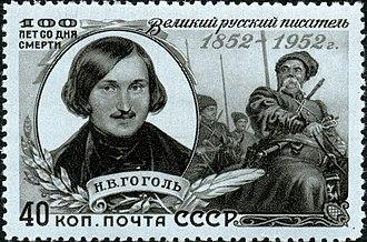 Taras Bulba (opera) - Russian stamp depicting the title hero and its creator Nikolai Gogol (left)