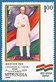 Stamp of India - 1988 - Colnect 165273 - Jawaharlal Nehru - by Svetoslav Roerich.jpeg