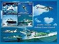 Stamp of India - 2008 - Colnect 157987 - Coast Guard Miniature Sheet.jpeg