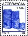 Stamps of Azerbaijan, 1992-169.jpg