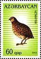 Stamps of Azerbaijan, 2012-1064.jpg