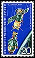 Stamps of Germany (DDR) 1975, MiNr 2084.jpg
