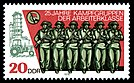 Stamps of Germany (DDR) 1978, MiNr 2357.jpg