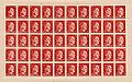 Stamps of Germany (DR) 1944, MiNr 788 Postfälschung.jpg
