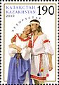 Stamps of Kazakhstan, 2010-33.jpg
