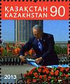 Stamps of Kazakhstan, 2013-40.jpg
