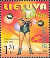Stamps of Lithuania, 2002-16.JPG