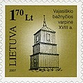 Stamps of Lithuania, 2007-06.jpg
