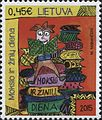 Stamps of Lithuania, 2015-26.jpg