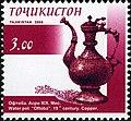 Stamps of Tajikistan, 012-08.jpg