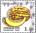 Stamps of Tajikistan, 029-09.jpg