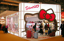 Negozio di Hello Kitty a Madrid