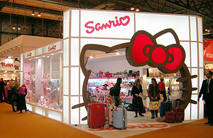 Sanrio products stand at a commercial convention