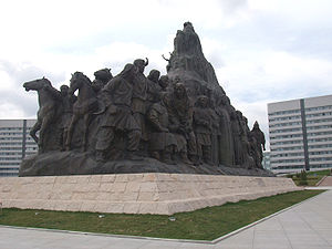Ordos City - Genghis Khan Memorial in Ordos City