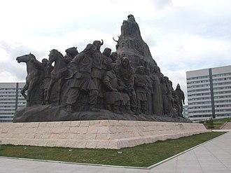 Ordos City - Genghis Khan Memorial in Ordos City