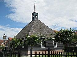 StolpkerkVolendam.JPG