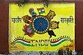 Street art in Gorakhpur 2019-04-08 1.jpg