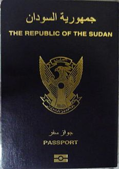 Sudan passport cover.JPG