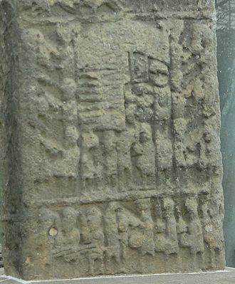 Cuilén - Detail of inscriptions upon Sueno's Stone which may represent Dub's demise. The visible arch could represent a bridge, and the framed head under the arch may represent Dub, whose body was traditionally said to have been hidden beneath a bridge.