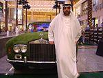 Suhail Al Zarooni 47.jpg