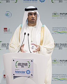 Abu Dhabi National Oil Company - Wikipedia