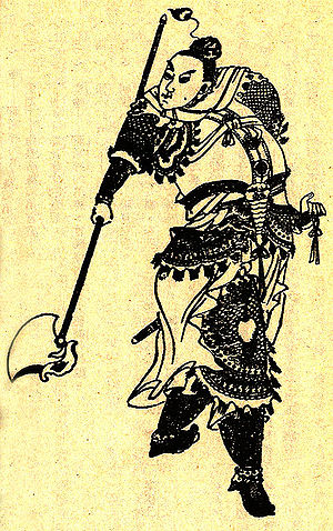 Sun Ce - A Qing dynasty illustration of Sun Ce