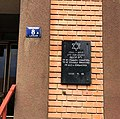 Sunagogue Plaque in Ada Serbia1.jpg