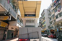 Sung Wong Toi Station 2020 04 part5.jpg