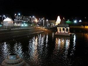 Venkateswara Temple, Tirumala - Swami Pushkarni of Tirumala