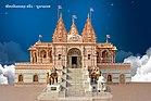 Swaminarayan Temple - Junagadhdham.jpg