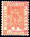 Switzerland Bern 1895 revenue 5c - 38A III-95.jpg