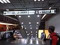 TW 台灣 Taiwan TPE 台北市 Taipei City 中正區 Zhongzheng District 台北火車站 Taipei Main Station mall August 2019 SSG 18.jpg