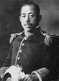 Tadashiro Inoue.jpg