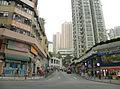Tai Loong Street east end.jpg
