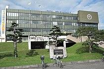 Taiki town hall.JPG