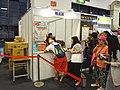Taipei Musical Instruments Fair presents exchanger 20190713a.jpg