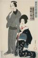 TakehisaYumeji-1914-1915-Umekawa Chūbei.png