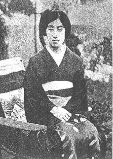 Takeko Kujō
