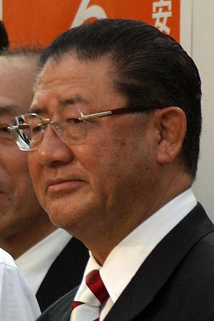 Taku Yamasaki - Image: Taku Yamasaki Public speaking 20050409